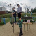 Wyjazd na Wodną Dolinę w Koszalinie 1